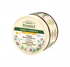 Face crème CHAMOMILE Kreme fytyre kamomil